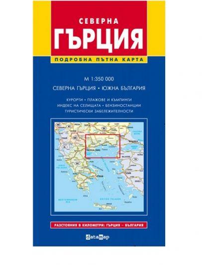 Datamap Podrobna Ptna Karta Na Severna Grciya
